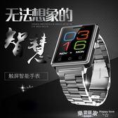 智能手環運計步器可分拆藍牙通話手錶男女款      SQ4854『樂愛居家館』