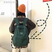 雙肩包 書包女韓版高中大學生潮牌校園簡約森系古著感少女背包雙肩包  【全館免運】