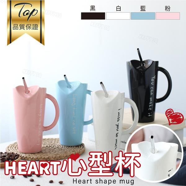 馬克杯創意吸管杯情侶杯杯子陶瓷水杯愛心造型設計杯-黑/白/粉/藍【AAA5887】預購