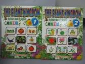 【書寶二手書T3/語言學習_PPS】The Plant Kingdom植物王國_1&2冊合售_附光碟