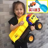 模型車 兒童慣性玩具車攪拌車卡車挖土挖掘機寶寶工程車汽車模型大號套裝【快速出貨八折搶購】