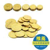 新春狂歡 海盜尋寶藏假銀幣金幣玩具代錢幣游戲籌碼抽獎活動挖掘道具裝飾