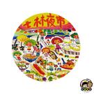 【收藏天地】台灣紀念品*神奇的陶瓷吸水杯墊-童畫夜市∕馬克杯 送禮 文創 風景 觀光  禮品