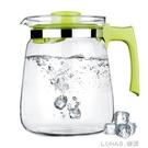 玻璃加厚涼水壺家用防爆耐高溫冷水壺 1.5L大容量歐式水壺 樂活生活館