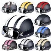 頭盔電動車半盔 時尚頭盔皮質復古頭盔四季通用安全帽 魔法街