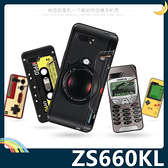 ASUS ROG Phone II ZS660KL 復古偽裝保護套 軟殼 懷舊彩繪 計算機 鍵盤 錄音帶 矽膠套 手機套 手機殼