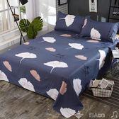 床單金柒床單單件學生宿舍床單雙人床單1.8米被單單人床1.5m1.6 潮人女鞋