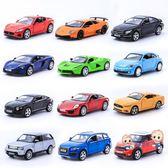 玩具車模型 1:36兒童合金汽車模男孩小汽車模型越野車跑車仿真回力開門玩具車 多色可選