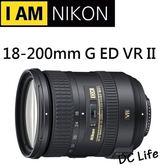 【24期0利率】NIKON AFS DX 18-200mm F3.5-5.6G ED VR II(平行輸入)-彩盒 保固一年