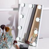 led化妝鏡直播美顏梳妝鏡燈補妝補光鏡智能LED燈黃白光化妝鏡帶燈方形臺式 igo99免運