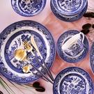 【英國CHURCHiLL邱吉爾】Blue willow經典柳樹3件餐盤組(經典藍瓷個人組)