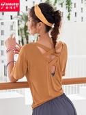 排汗衣 速干衣 運動 的確奇 運動上衣女寬鬆大碼跑步瑜伽服夏薄款短袖罩衫健身速干t恤