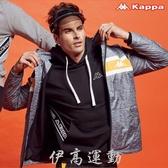 Kappa  男款雙層刷毛裡外套/可拆帽 35129CW-411