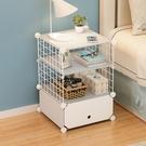 簡易床頭櫃簡約現代經濟型臥室收納床邊小型櫃子宿舍儲物塑料組裝 【618特惠】