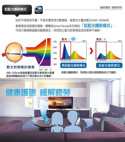 ◎順芳家電◎ SAMPO聲寶 43吋Smart Ready LED液晶顯示器