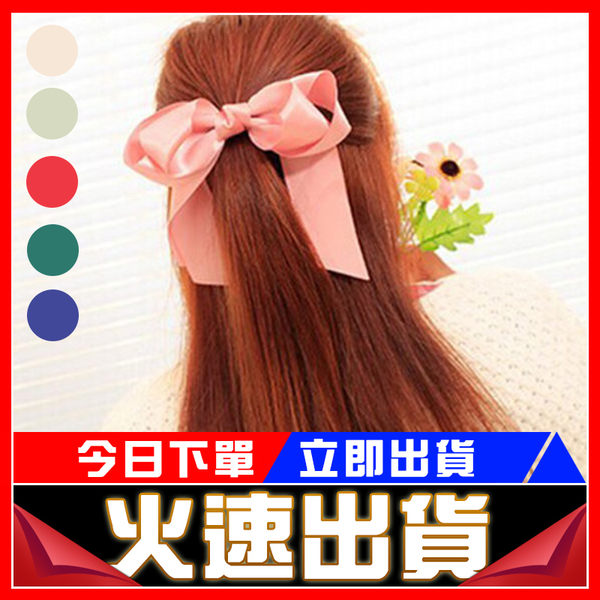 [24H 現貨快出] 韓版 OH0194 簡約 氣質 緞帶 多層 蝴蝶結 典雅 髮束 髮圈 頭繩 髮繩【B00913H】