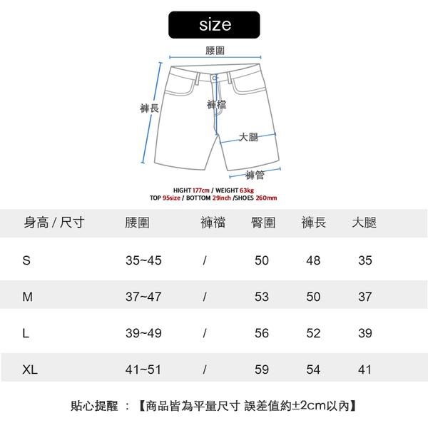 原廠正版 Champion 冠軍 美規 LOGO刺繡 棉褲 短褲 【CH8180】