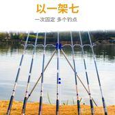 漁之源大號海竿支架拋竿架炮臺三角架魚竿海桿多功能桿架釣魚用品 晴川生活館