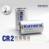 御彩數位@佳美能 CR2 鋰電池 2入 CR15270 可重複充電 拍立得Mini25 70 MP70 相印機 保固1年