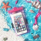 (百貨週年慶)防水袋2018年新品手機防水袋水下拍照華為vivo蘋果Xoppo透明觸屏防雨袋