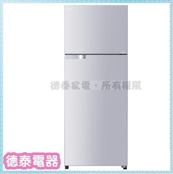 TOSHIBA東芝【GR-T46TBZ】409L抗菌變頻雙門冰箱【德泰電器】