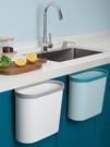 垃圾桶 廚房垃圾桶櫥櫃門懸掛式蔬菜果皮分類垃圾簍家用衛生間壁掛垃圾筒