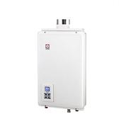 【南紡購物中心】櫻花【SH-1680L】16公升強制排氣熱水器桶裝瓦斯
