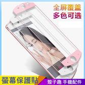 全屏滿版螢幕貼 美圖Meitu M8 M6 T8 鋼化玻璃貼 滿版覆蓋 鋼化膜 手機螢幕貼 保護貼 保護膜