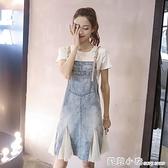 2021年新款女夏洋氣減齡牛仔背帶裙套裝可甜可鹽炸街連身裙兩件套 蘇菲小店
