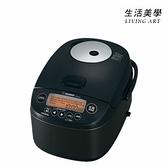 日本製 象印【NP-BL18】電鍋 十人份 白金厚釜 快速清潔 壓力IH 附中說 NP-BK18 2021年式