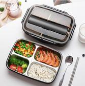 便當盒 304不鏽鋼飯盒便當分隔型 餐盤分格小保溫日式不銹鋼餐盒套裝【快速出貨八折搶購】