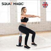 英國Squat Magic彈力深蹲翹臀機