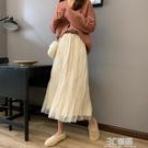 兩面穿a字裙半身裙女秋冬新款2020氣質百搭高腰中長款仙女網紗裙 3C優購