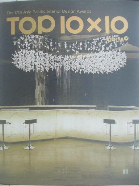 【書寶二手書T1/設計_DOS】Top 10X10-The 17th Asia Pacifi Interior Design…
