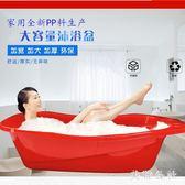 浴盆成人兒童家用塑料洗澡盆特大號加厚全身可坐躺衛生間泡澡桶CC3996『美鞋公社』