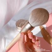 花胤箔金色浪漫仙女法式溫柔散粉刷蜜粉刷定妝刷粉餅刷巨軟一支裝 西城