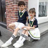 米蘭 夏季男童校服套裝女童裙幼兒園園服中小學生兒童短袖校服班服童裝