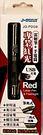 USB充電式紅光雷射筆+手電筒...