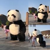 榮耀 抖音同款成人大熊貓毛絨卡通人偶衣服演出服飾節日充氣道具