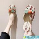半拖鞋 拖鞋女外穿2021春夏新款百搭平底印花櫻桃草莓包頭半拖鞋懶人鞋子 快速出貨