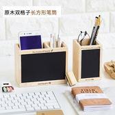 春季上新 韓國創意時尚木質小清新筆筒鉛筆盒 辦公小黑板多功能學生收納盒