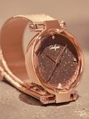 手錶奧利妮星空手錶女簡約氣質抖音學生新款防水時尚女士手錶潮流 貝芙莉 熱賣