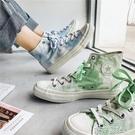 男鞋子潮鞋春季新款港風高筒帆布鞋男女塗鴉韓版百搭情侶ins板鞋 【618特惠】