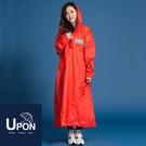藏衫罩背背款-背包太空連身式風雨衣/3色 台灣製造 UPON雨衣
