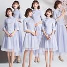 伴娘服 中式伴娘禮服女復古中國風2020新款春季創意個性旗袍伴娘團姐妹裙