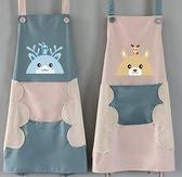 圍裙女時尚家用廚房防水防油可愛日系韓版做飯圍腰工作服