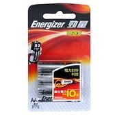 勁量 新倍能 鹼性電池 4號 (3+1)【康鄰超市】