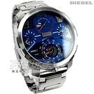 DIESEL 酷炫造型時尚腕錶 男錶 不銹鋼錶帶 深藍x深灰 DZ7361 Only The Brave 防水手錶 鋼錶帶款 藍 日期