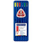 施德樓 MS158 SB6 Ergosoft全美油性色鉛筆-加寬型6色組
