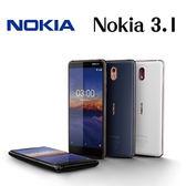Nokia 3.1 5.2吋 2G/16G 吋八核心智慧型手機-黑/白[24期0利率]